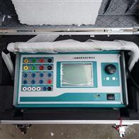 承试五级设备继电保护测试仪
