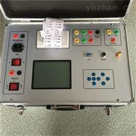 高性能高压开关特性测试仪