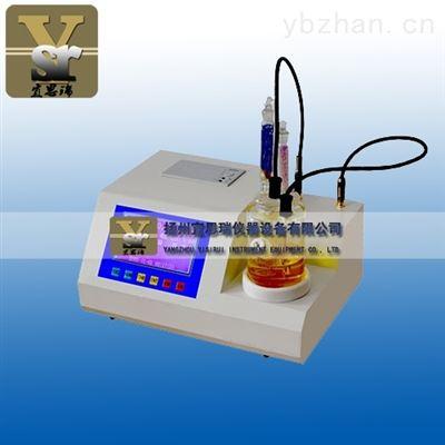 VWS2000微量水份測定儀