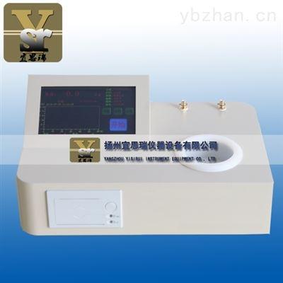 VWS3001全自動微量水分測定儀