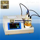 VWS3000微量水分全自动测定仪