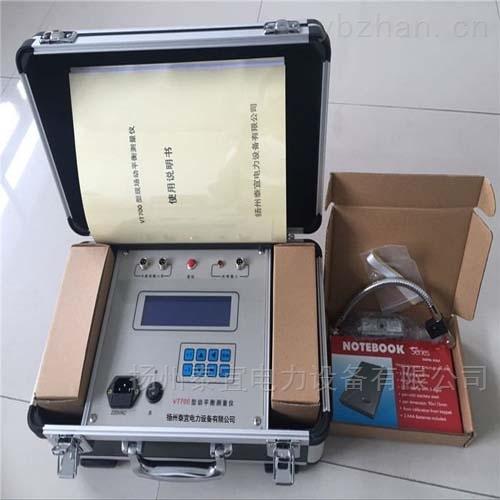 自动化便捷式动平衡测量仪