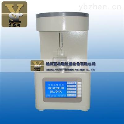 SCZL202全自動張力測定儀