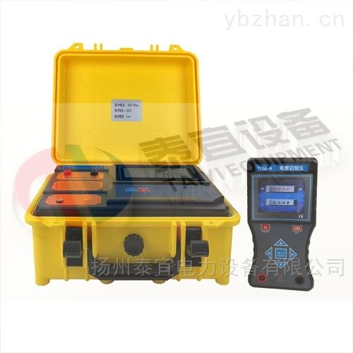 调频式带电电缆识别仪低价供应
