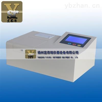 VSZ2000酸值測定儀