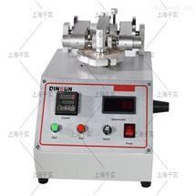 taber耐磨仪/taber耐磨试验机
