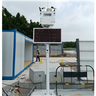 OSEN-6C烏魯木齊市水利工程揚塵實時監控系統