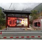 OSEN-FY三门峡气象局负氧离子监测仪