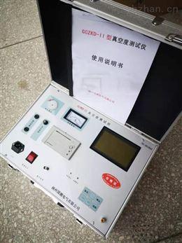 江苏真空度测试仪生产厂家