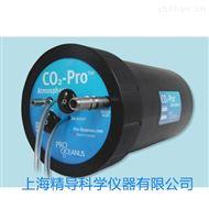 Pro-Oceanus CO2-ProTM 海水二氧化碳测量仪
