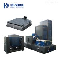 HD-G826高頻電動振動試驗系統