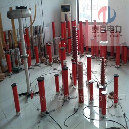 发电机通水直流高压发生器