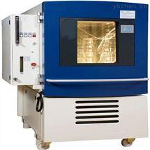 混合气体腐蚀试验箱/硫化氢腐蚀箱