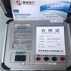 厂家热销地桩式接地电阻测试仪