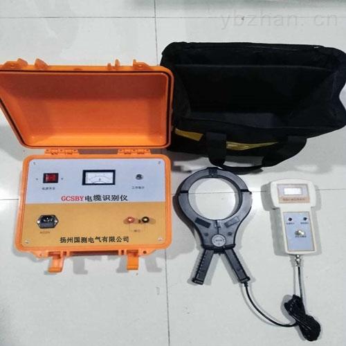 带电电缆识别仪质量保证