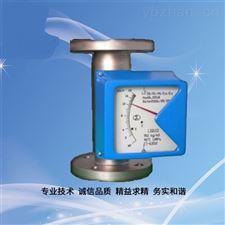 LKJ硫化氟金屬管浮子流量計