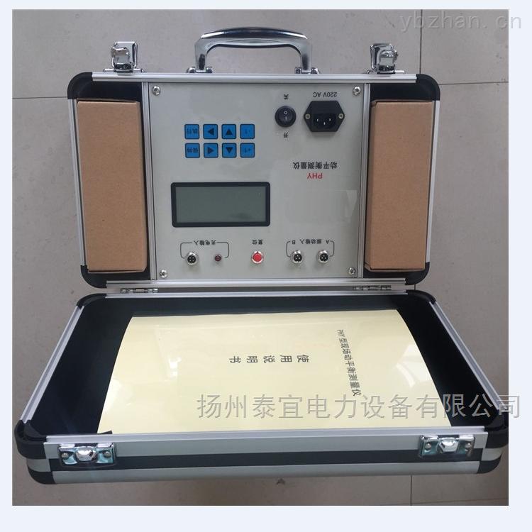 高精密中文版数显动平衡测量仪
