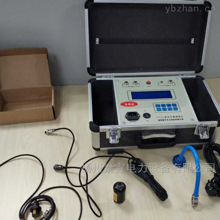 大量供应风叶轮动平衡测试仪出厂价
