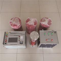 变频串联谐振试验成套装置/四级承试设备