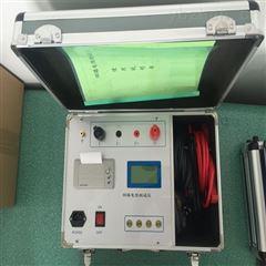 优质厂家回路电阻测试仪价格