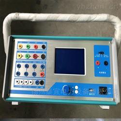 三相继电保护测试仪优质产品