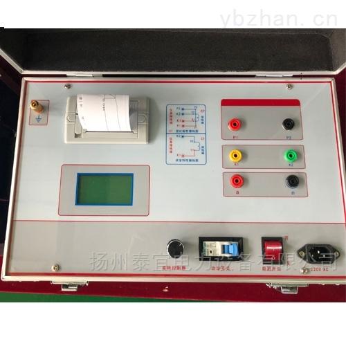 五级电力资质-1000A互感器伏安特性测试仪
