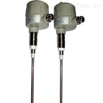 超高温型射频导纳料位开关