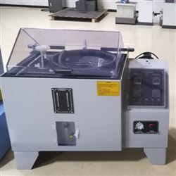 KB-Y-60盐水喷雾腐蚀老化试验箱