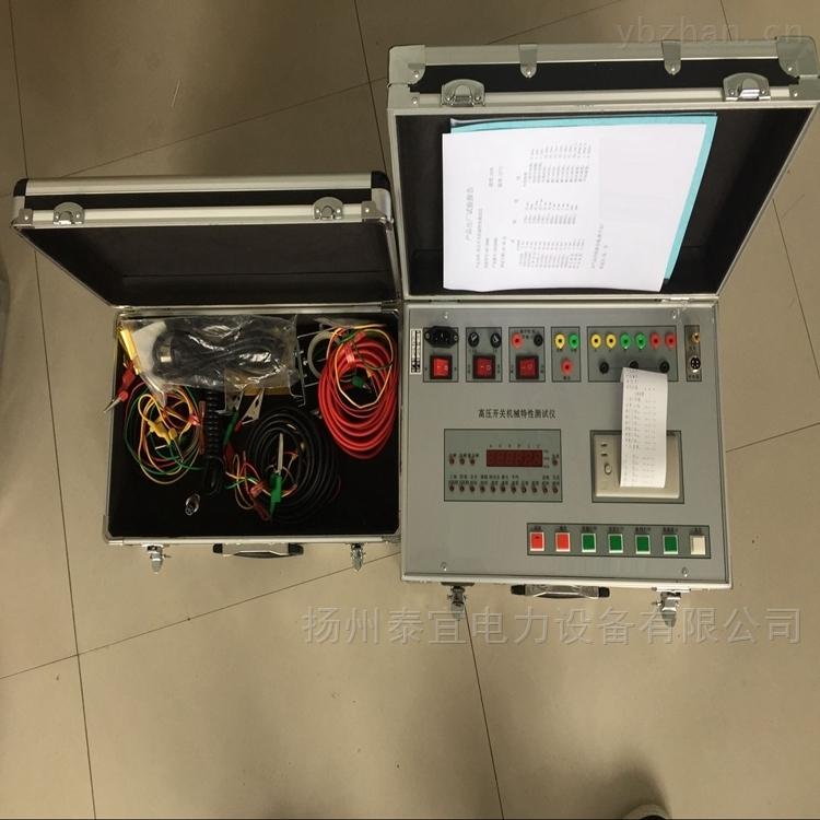 承装修试三级设备租赁出售断路器特性测试仪