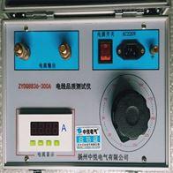 江苏电线品质测试仪