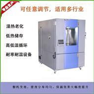 THC-800PF深圳集成电路测试低温高低温湿热试验箱
