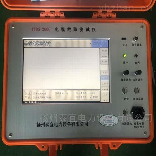 电力设备多脉冲电缆故障测试仪