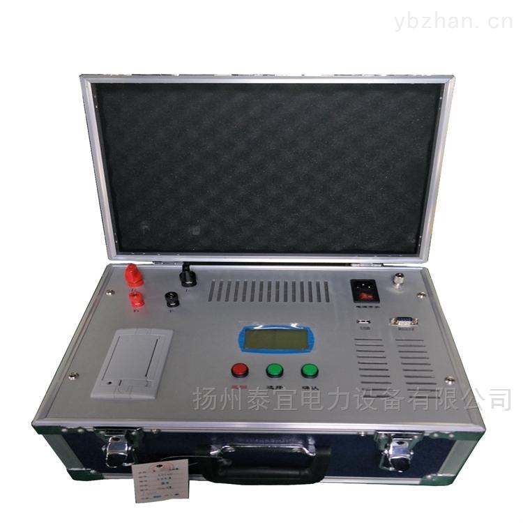 高质量导通电阻测试仪