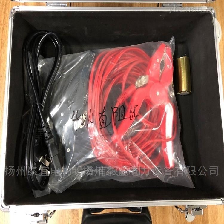 供应5A直流电阻测试仪带助磁功能