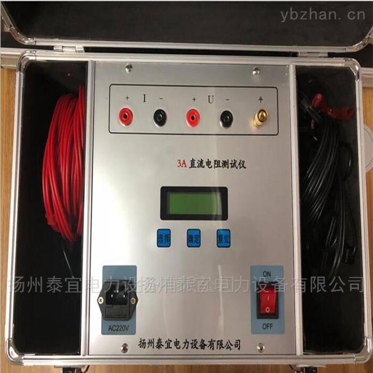 多量程直流电阻测试仪现货供应