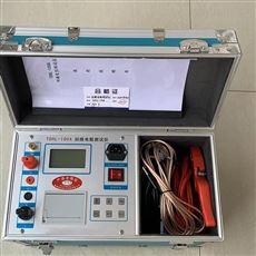 数显式开关回路电阻测试仪