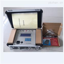 TY动平衡测量仪旋转电机