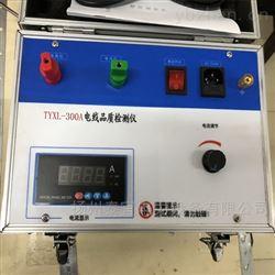 电线品质检测仪价格