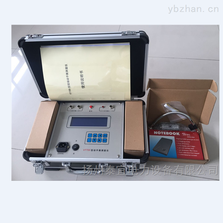 动平衡故障检测试仪二级承装