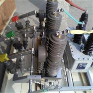 PGZW32-12Y预付费高压计量箱