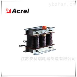 ANCKSG-0.45-0.35-7安科瑞共补式三相串联铜芯电抗器