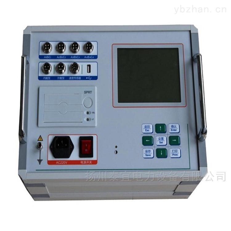升级断路器特性测试仪现货厂家检测仪直供