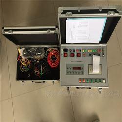 智能型断路器特性测试仪