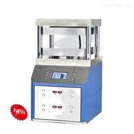 全自动热压压片机300度薄膜制样机
