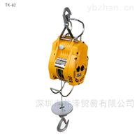 TK-62 63電動吊車TOYOKOKEN株式會社