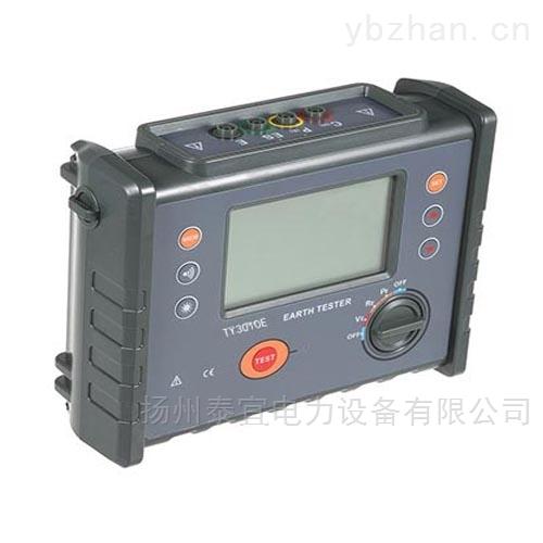 高精度指针式接地电阻测试仪厂家