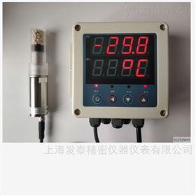 掛壁式氮氣露點儀