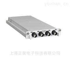 U89784CH模拟单元