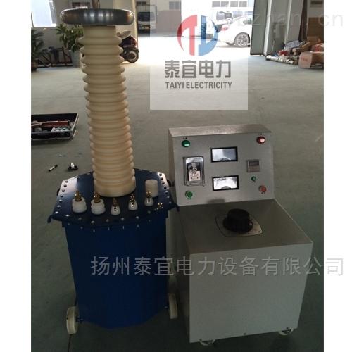 5kva/50kv工频耐压试验装置