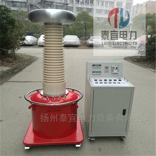 电力四级承装修试-50KV工频耐压试验装置